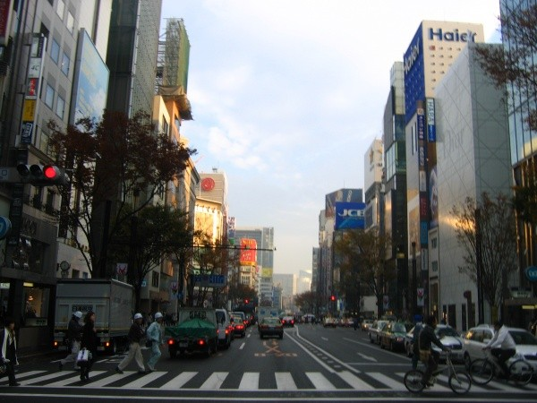 Carrefour a Ginza, Tokyo